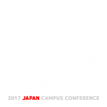 2017 Unashamed Every Nation Japan Campus Conference