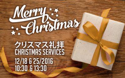 December Series: Christmas!