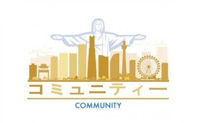 新しいメッセージシリーズ:コミュニティー