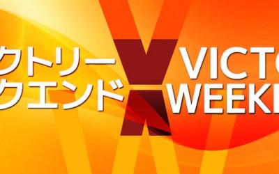 Victory Weekend Promo