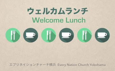 04•30 Welcome Lunch