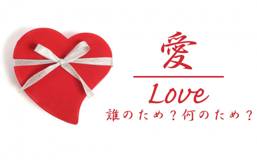 Love part 1 pm