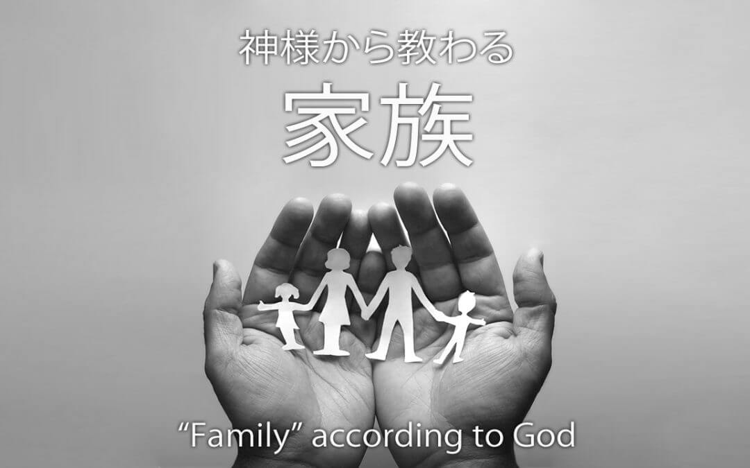 Family, According to God part 1