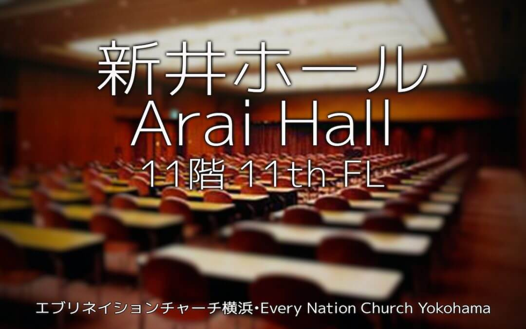 Nov 3rd Arai Hall in Kannai near Yokohama Stadium