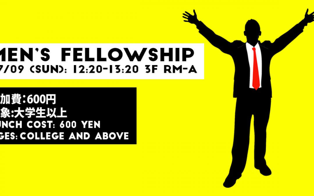 7.9 Men's Fellowship