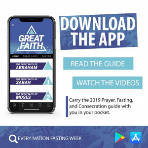 英語版のみ Great Faith Fasting App now available, read more
